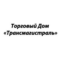 1-transmagistral